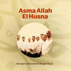 Asma Allah El Husna