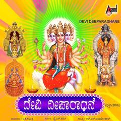 Devi Deeparadhane