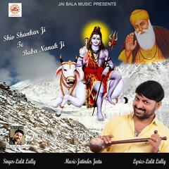 Shiv Shankar Ji Te Baba Nanak Ji