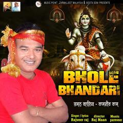 Bhole Bhandari