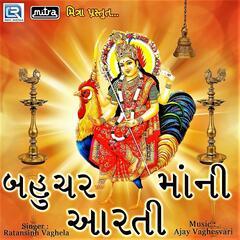 Bahuchar Mani Aarti