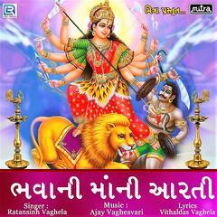 Bhavani Mani Aarti