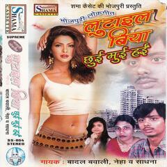 Lutail Biya Chhui Mui Hai