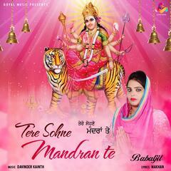 Tere Sohne Mandran Te
