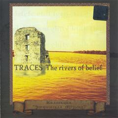 The Rivers of Belief