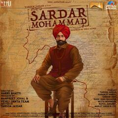 """Sardar Mohammad (From """"Sardar Mohammad"""")"""