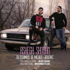 Ashegh Shodam