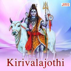 Kirivalajothi