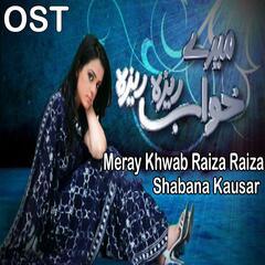 Meray Khwab Raiza Raiza