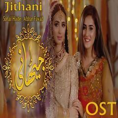 Jithani