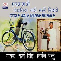 Cycle Wale Manne Bithale