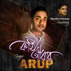 Kothin Adhar