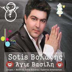 Agie Vasili