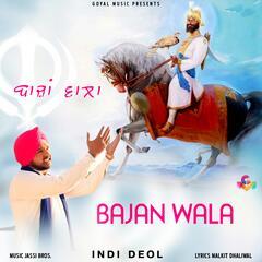 Bajan Wala