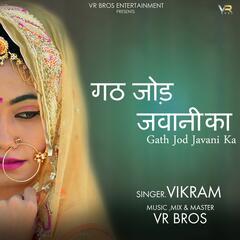 Gath Jod Javani Ka