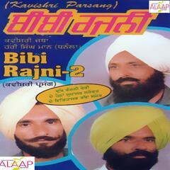 Bibi Rajni-2