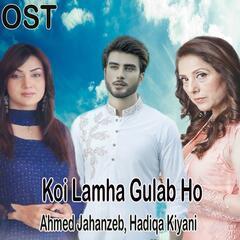 Koi Lamha Gulab Ho