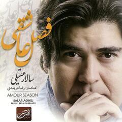 Fasle Asheghi