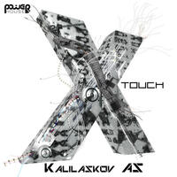 X Touch