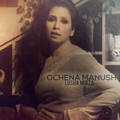 Ochena Manush
