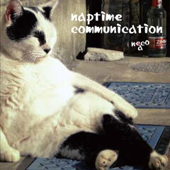 Naptime Communication - EP
