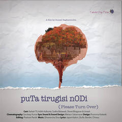 Puta Tirugisi Nodi (Original Motion Picture Soundtrack)