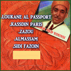 Loukane el passport