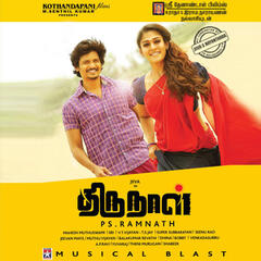 Thirunaal (Orignal Motion Picture Soundtrack)