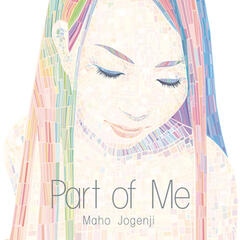 Part of Me - EP