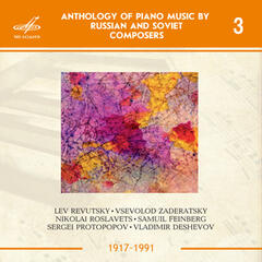 Anthology of Piano Music by Russian and Soviet Composers, Pt. 3 (Live)