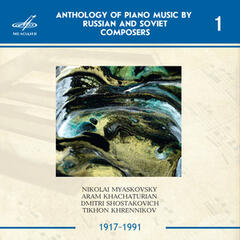 Anthology of  Piano Music by Russian and Soviet Composers, Pt. 1 (Live)