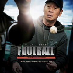 Foulball (Original Motion Picture Soundtrack)