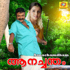 Aanachandham (Original Motion Picture Soundtrack)