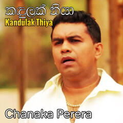 Kandulak Thiya - Single
