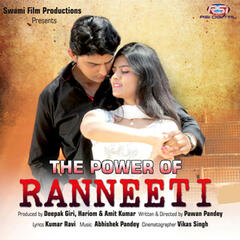 The Power of Ranneeti (Original Motion Picture Soundtrack)