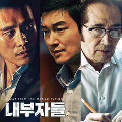 Inside Men (Original Motion Picture Soundtrack)