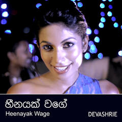 Heenayak Wage - Single