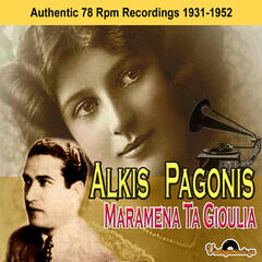 Maramena Ta Gioulia: Authentic 78 RPM  Recordings 1931-1952