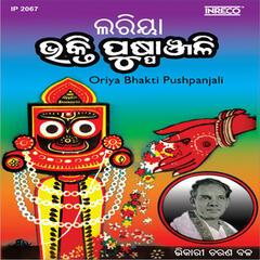 Oriya Bhakti Pushpanjali