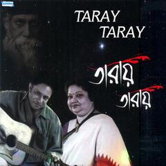 Taray Taray