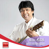Neela Akashe - Single