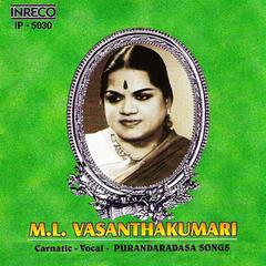Carnatic Vocal - Purandaradasa Songs