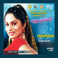 Pudhu Mukam (Original Motion Picture Soundtrack)