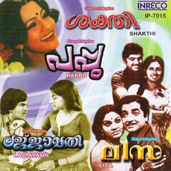 Paau / Lisa / Lajjavathi / Shakthi