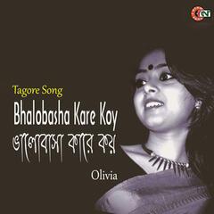 Bhalobhasa Kare Koy