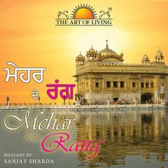 Mehar De Rang