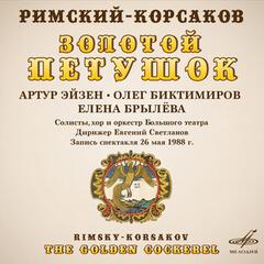 Rimsky-Korsakov: The Golden Cockerel (Live)