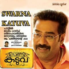 Swarna Katuva (Original Motion Picture Soundtrack)