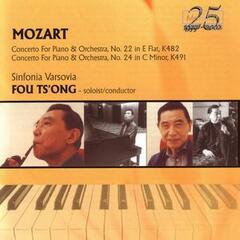 Mozart: Concerto for Piano and Orchestra Nos. 22 & 24
