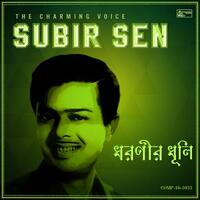 Dharanir Dhuli - Subir Sen the Charming Voice